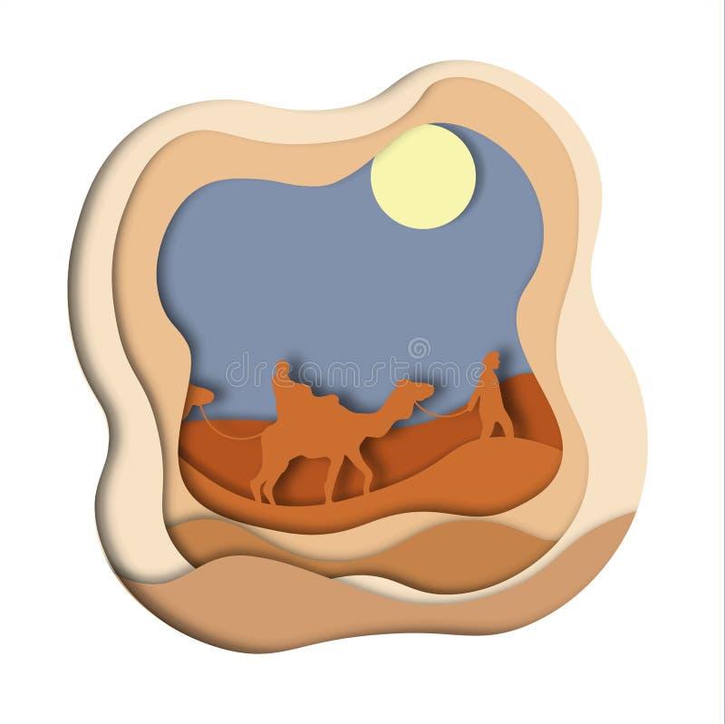 Pustynny karawanowy wielbłąd ilustracja wektor