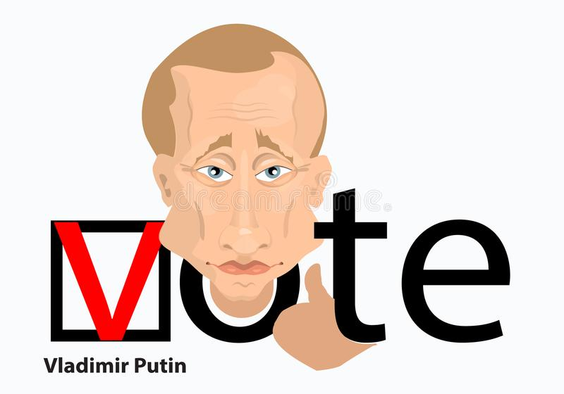 Putin ist die Präsidentschaftswahl von Russland vektor abbildung
