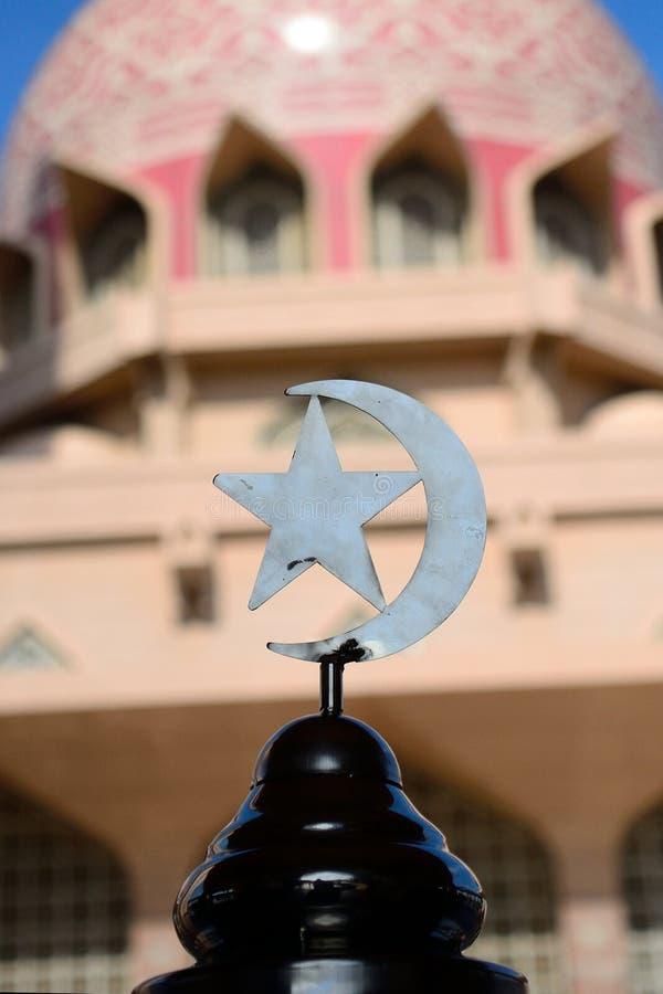 putra putrajaya мечети Малайзии стоковые фотографии rf