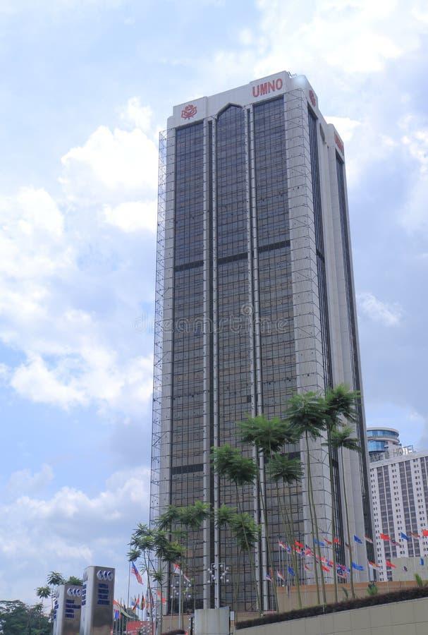 Putra World Trade Centre Kuala Lumpur stock images