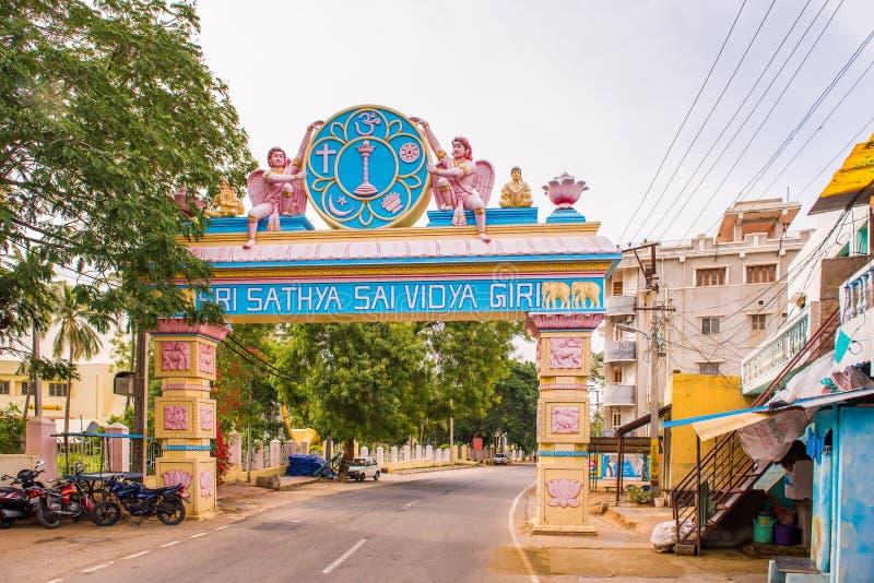 PUTTAPARTHI,安得拉邦,印度- 2017年7月9日:对城市的曲拱门 复制文本的空间 免版税库存照片