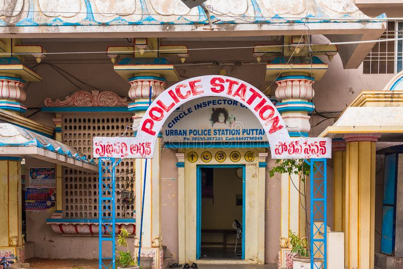 PUTTAPARTHI, ANDHRA PRADESH, INDIA - JULY 9, 2017: View of the police station building. Close-up. PUTTAPARTHI, ANDHRA PRADESH, INDIA - JULY 9, 2017: View of the royalty free stock photo