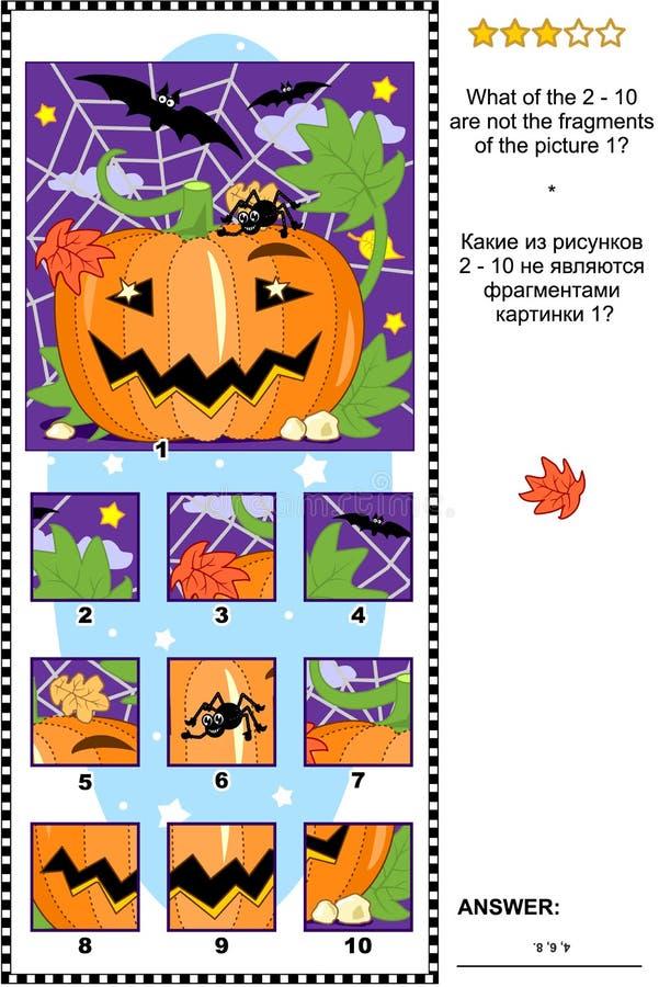 Puzzle dell'immagine di logica di Halloween con la zucca, i pipistrelli ed il ragno - che cosa non appartiene? illustrazione vettoriale