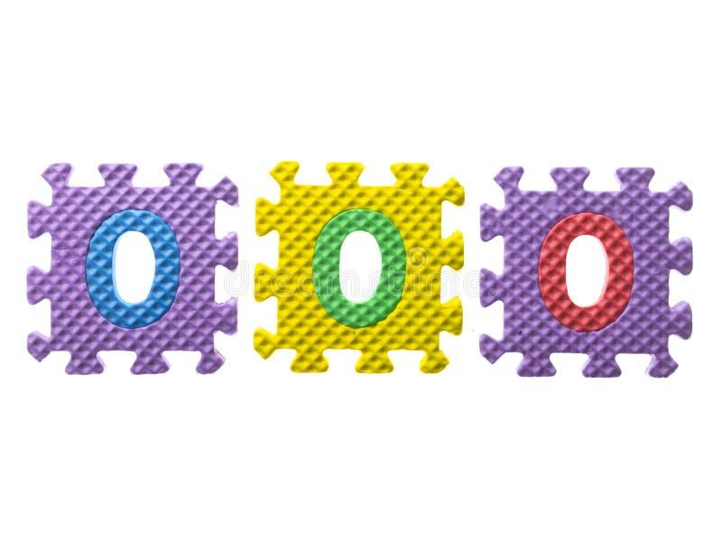 Puzzle di gomma con il numero 0 fotografia stock libera da diritti