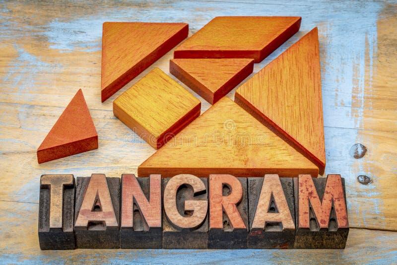 Puzzle en bois de tangram images libres de droits