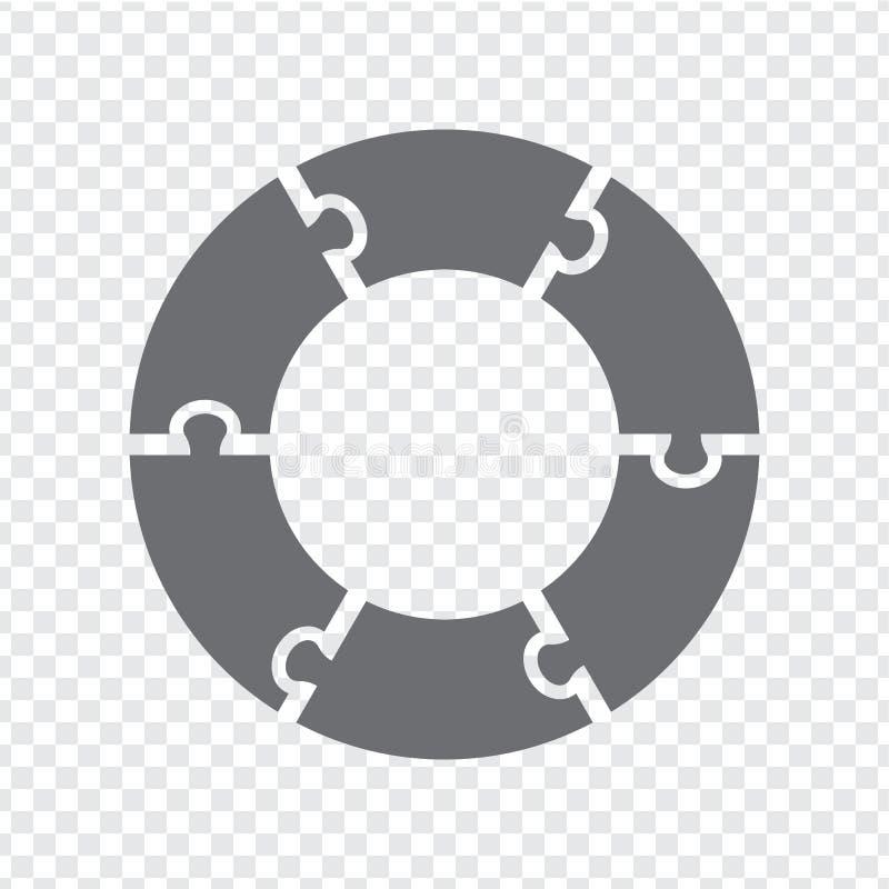 Puzzle simple de cercle d'icône dans le gris Puzzle simple de cercle d'icône des six éléments sur le fond transparent illustration stock