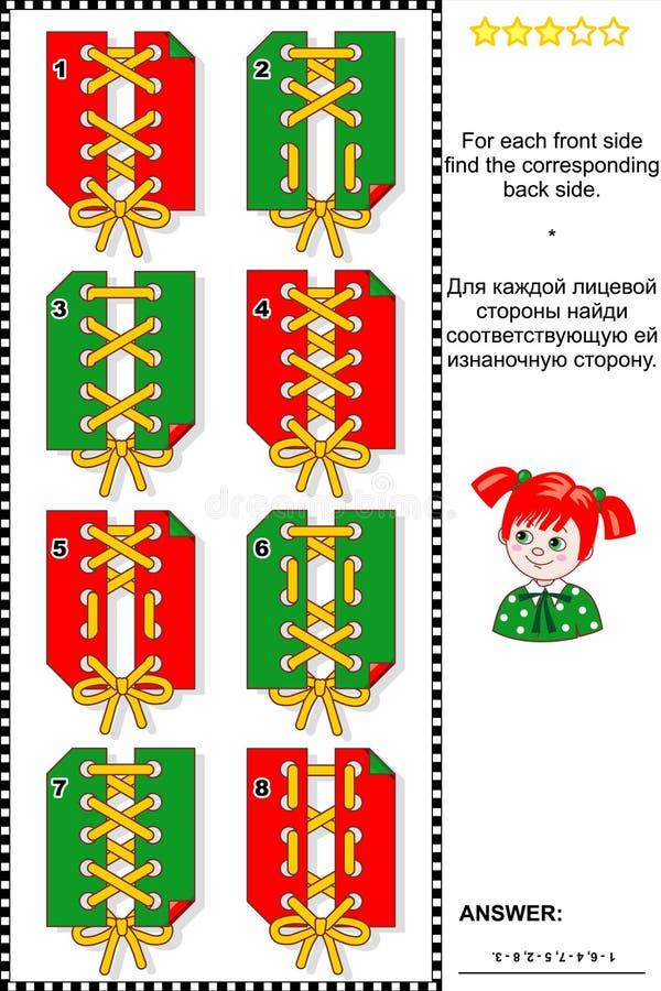 Puzzle visivo - abbini i lati anteriori e posteriori illustrazione di stock