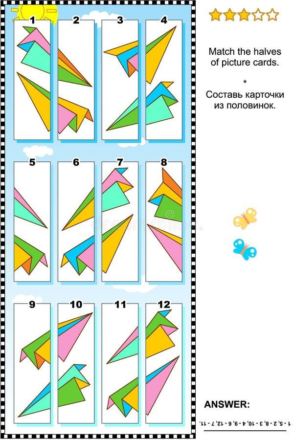 Puzzle visivo - abbini le metà - aerei di carta illustrazione vettoriale