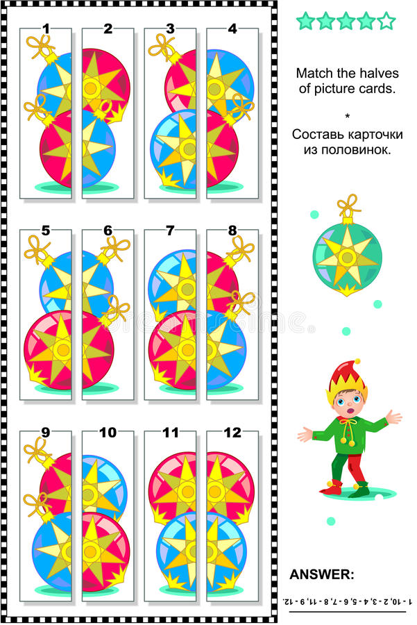 Puzzle visivo - abbini le metà - bagattelle di natale illustrazione vettoriale