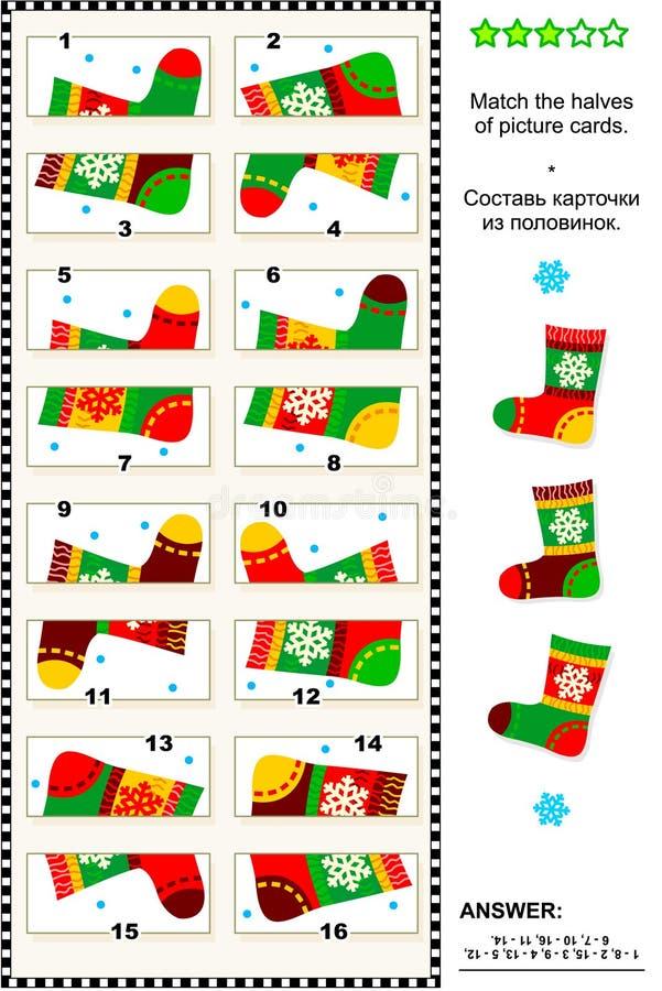 Puzzle visivo - abbini le metà - calzini illustrazione vettoriale
