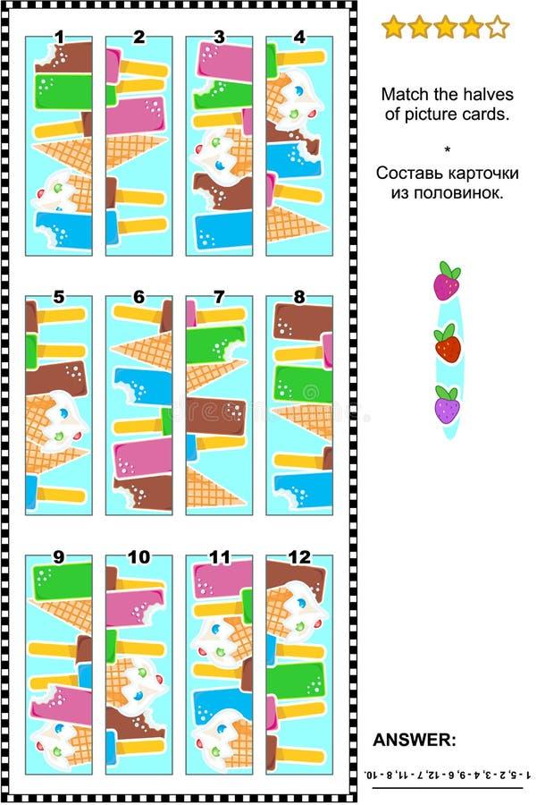 Puzzle visivo - abbini le metà - gelato illustrazione vettoriale