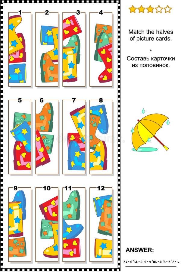 Puzzle visivo - abbini le metà - gumboots royalty illustrazione gratis