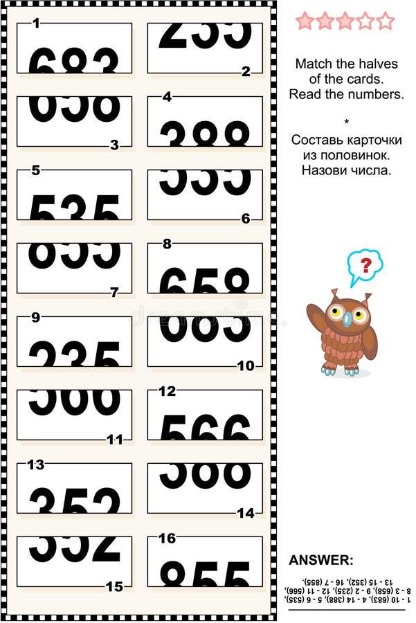 Puzzle visivo - abbini le metà - legga i numeri royalty illustrazione gratis