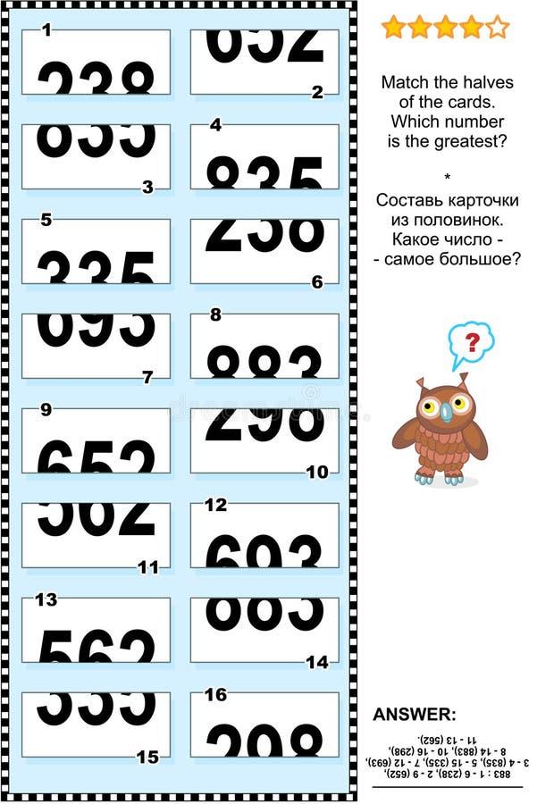 Puzzle visivo - abbini le metà - trovi il più grande numero illustrazione di stock
