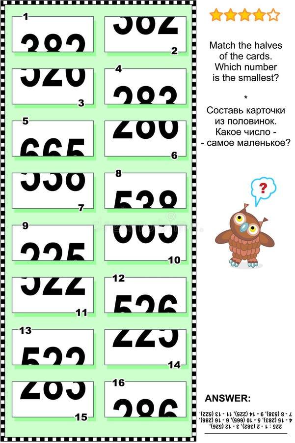 Puzzle visivo - abbini le metà - trovi il più piccolo numero illustrazione di stock