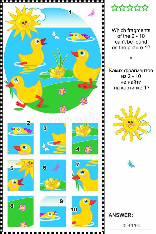 Puzzle visivo di logica dei piccoli anatroccoli svegli illustrazione vettoriale