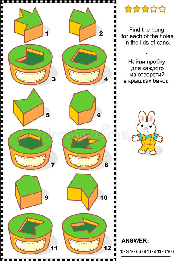 Puzzle visivo di per la matematica - abbini i tappi ed i fori illustrazione di stock