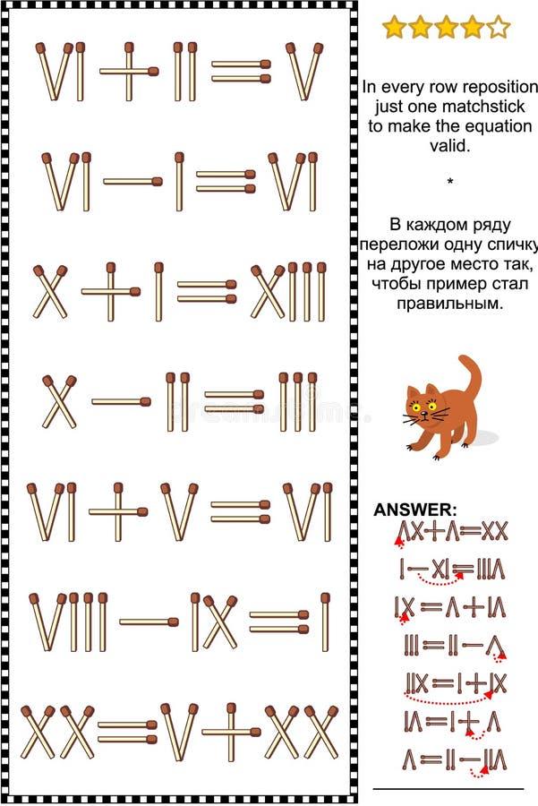 Puzzle visivo di per la matematica con i numeri romani ed i fiammiferi illustrazione vettoriale