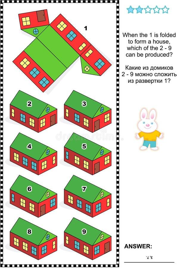 Puzzle visivo di per la matematica con le case di carta di modello piegate royalty illustrazione gratis