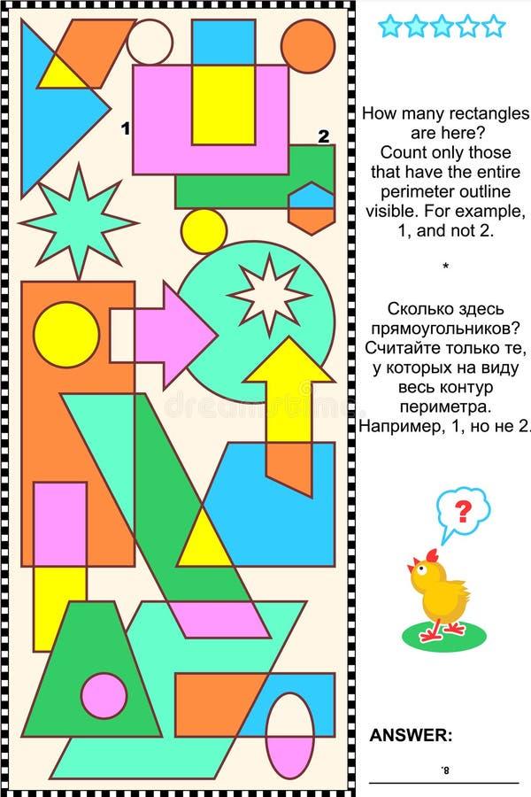 Puzzle visivo di per la matematica - rettangoli di conteggio illustrazione vettoriale