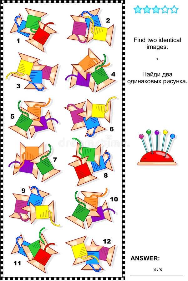 Puzzle visivo - trovi due immagini identiche delle bobine di cucito illustrazione vettoriale
