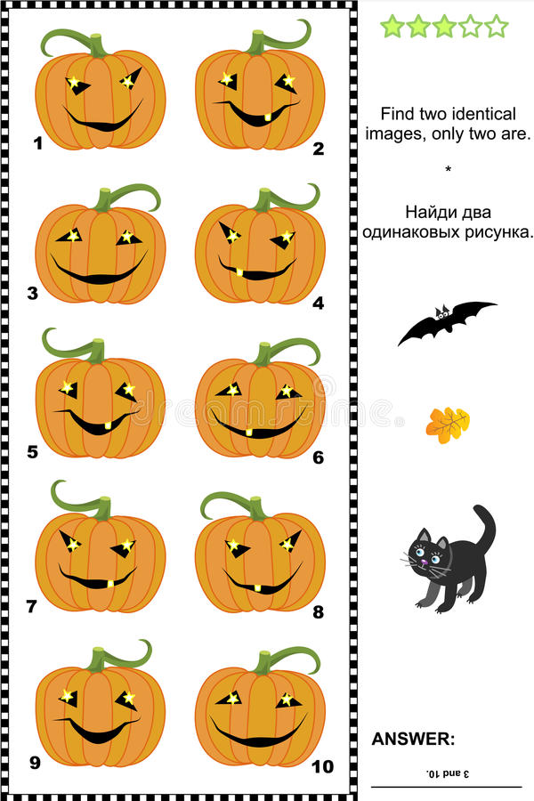 Puzzle visivo - trovi due immagini identiche delle zucche di Halloween royalty illustrazione gratis