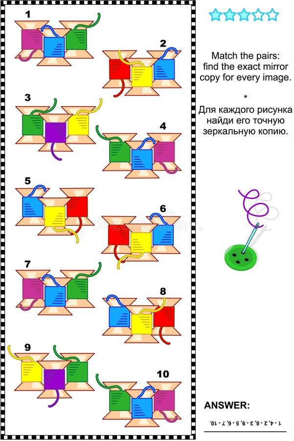 Puzzle visivo - trovi le immagini rispecchiate delle bobine di cucito illustrazione vettoriale