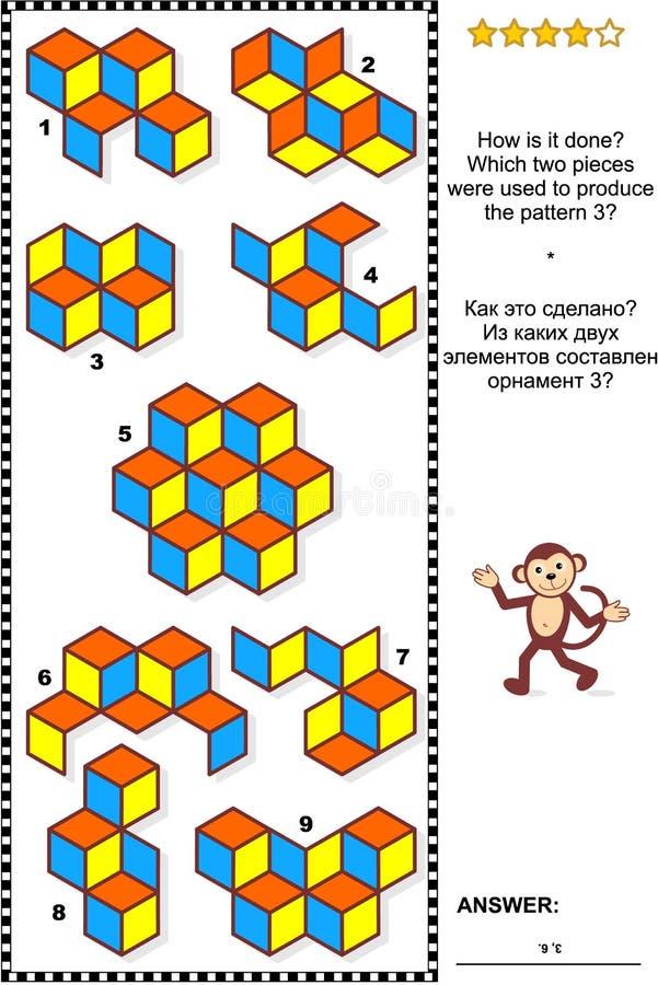 Puzzle visuel abstrait - comment est-il allé ? illustration libre de droits