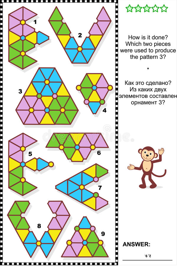 Puzzle visuel abstrait - comment est-il allé ? illustration de vecteur