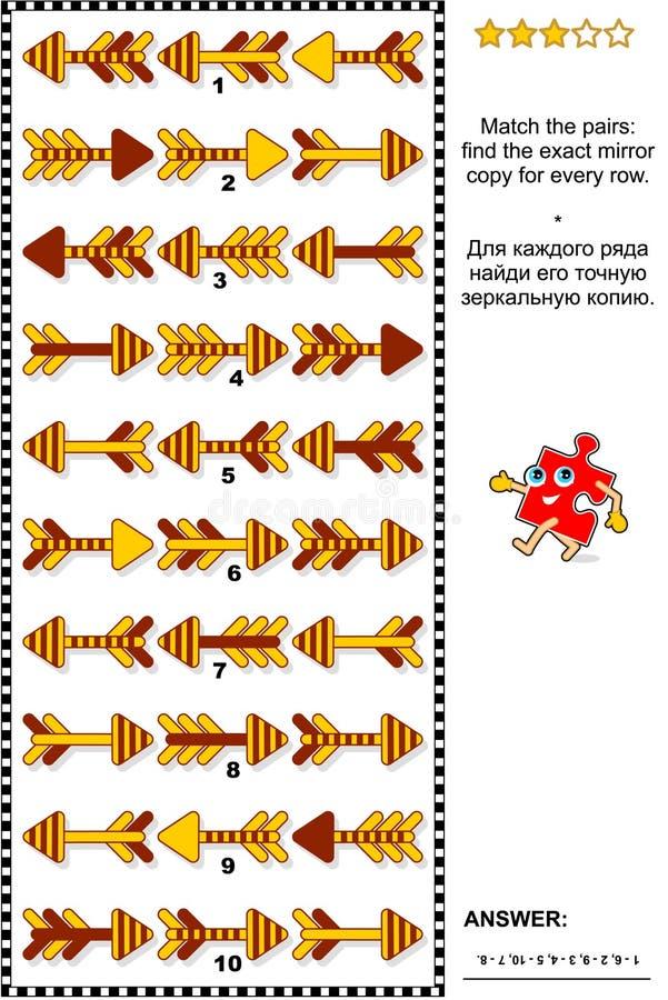 Puzzle visuel avec des rangées des flèches illustration de vecteur
