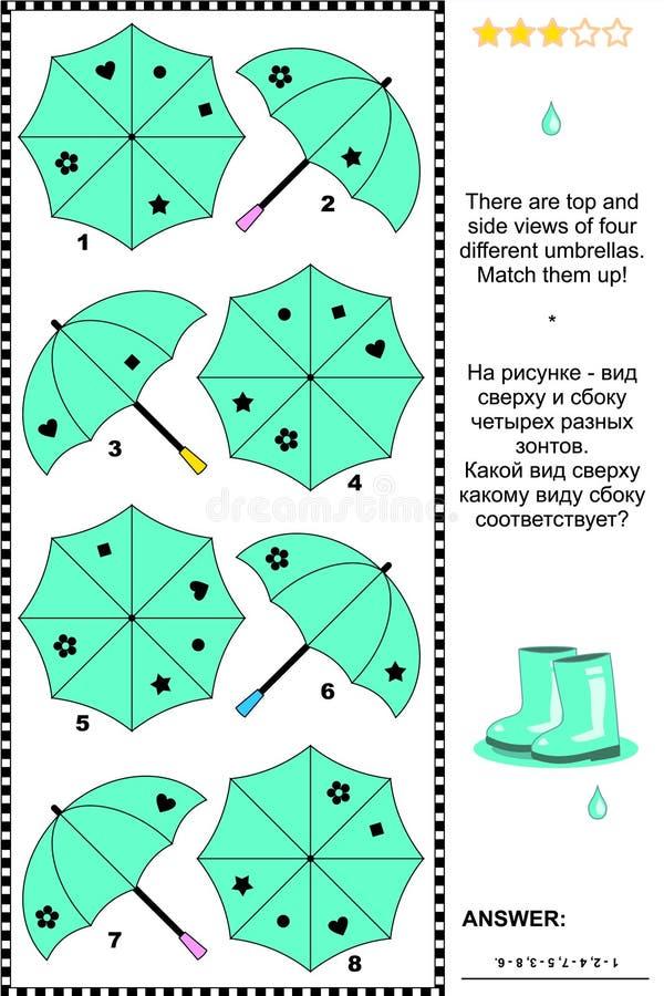 Puzzle visuel avec des vues de côté supérieures et des parapluies illustration libre de droits