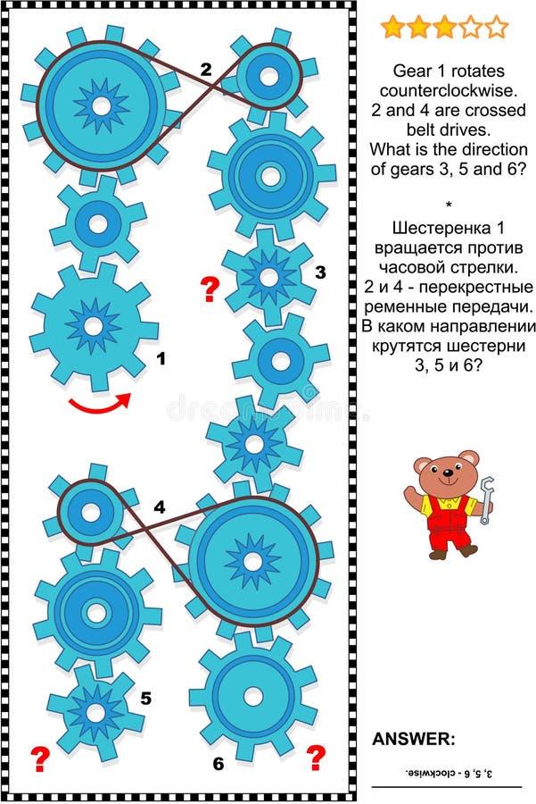 Puzzle visuel avec les vitesses et les commandes par courroie tournantes illustration stock