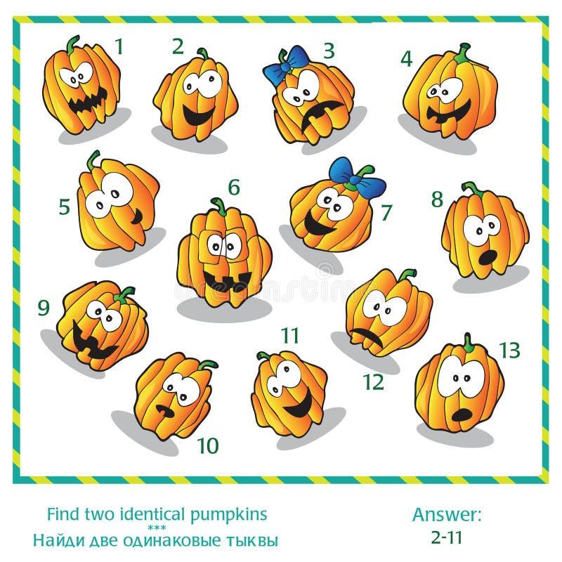Puzzle visuel de Halloween - découverte deux identique illustration de vecteur