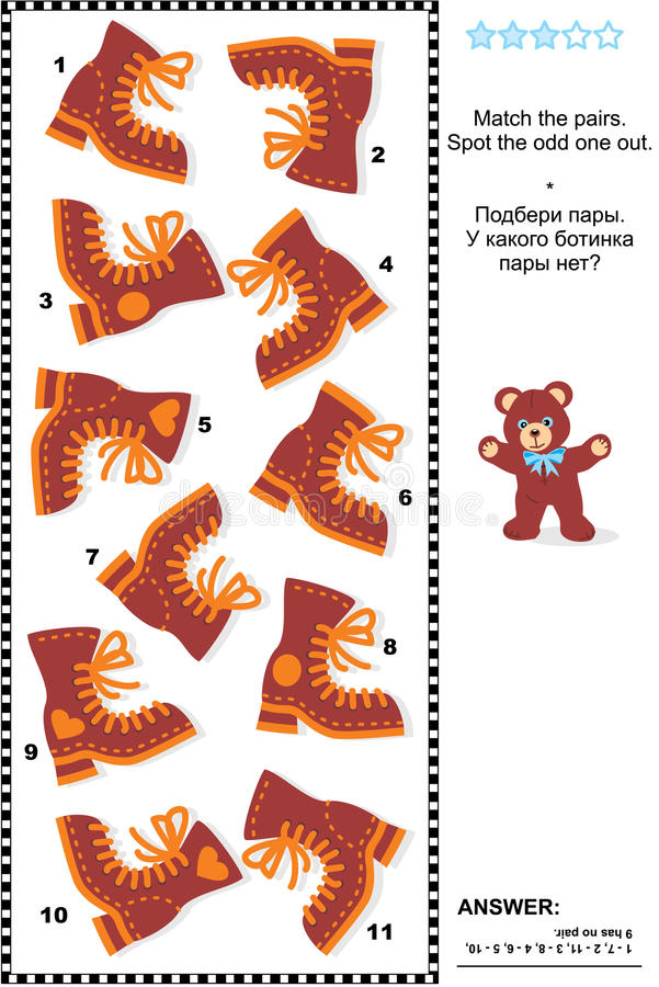 Puzzle visuel de logique avec des bottes illustration stock