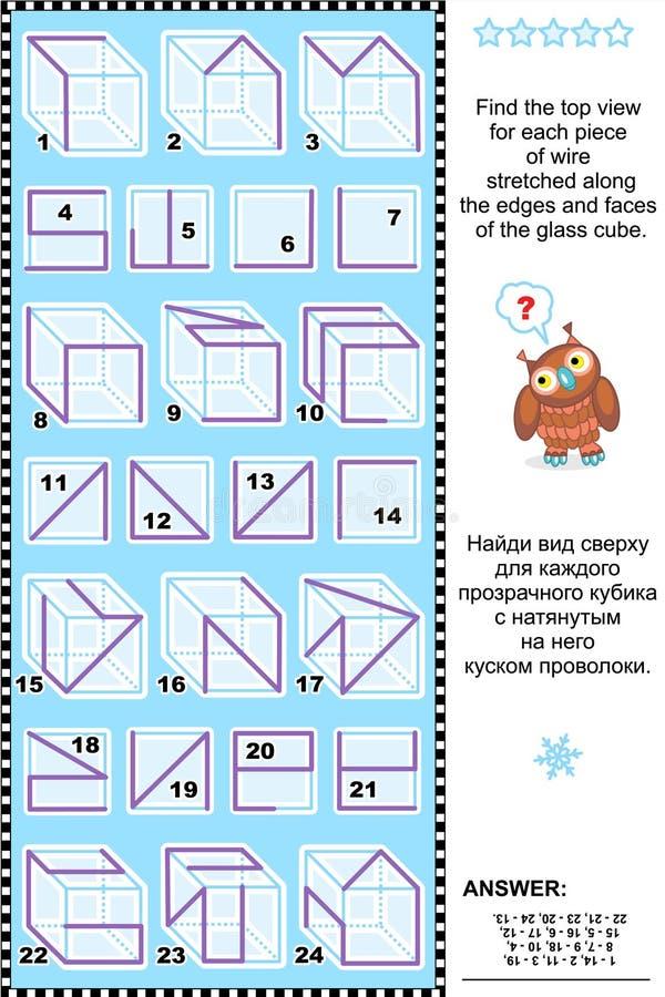 Puzzle visuel de maths - trouvez la vue supérieure des cubes avec le fil illustration de vecteur
