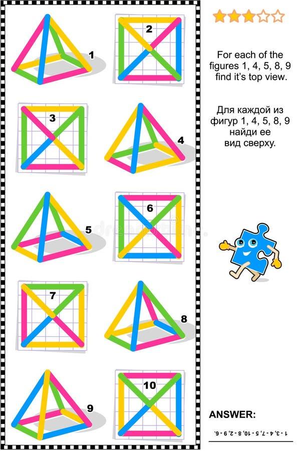 Puzzle visuel de maths - trouvez la vue supérieure pour des objets de fil illustration libre de droits