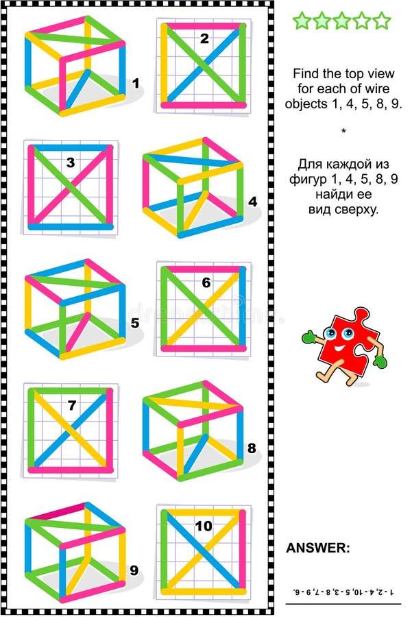 Puzzle visuel de maths - trouvez la vue supérieure pour des objets de fil illustration stock