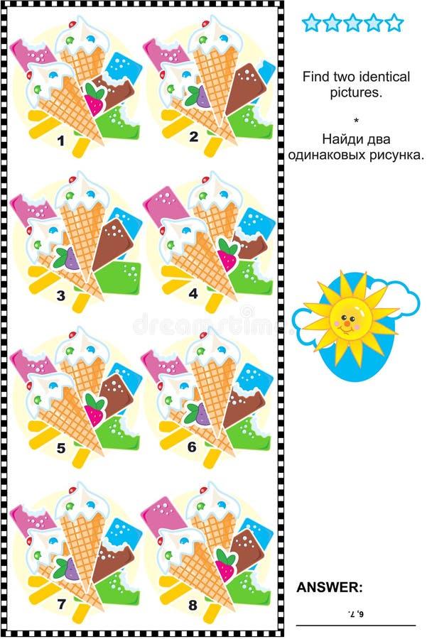 Puzzle visuel - trouvez les images identiques des barres et des cônes de crème glacée  illustration stock