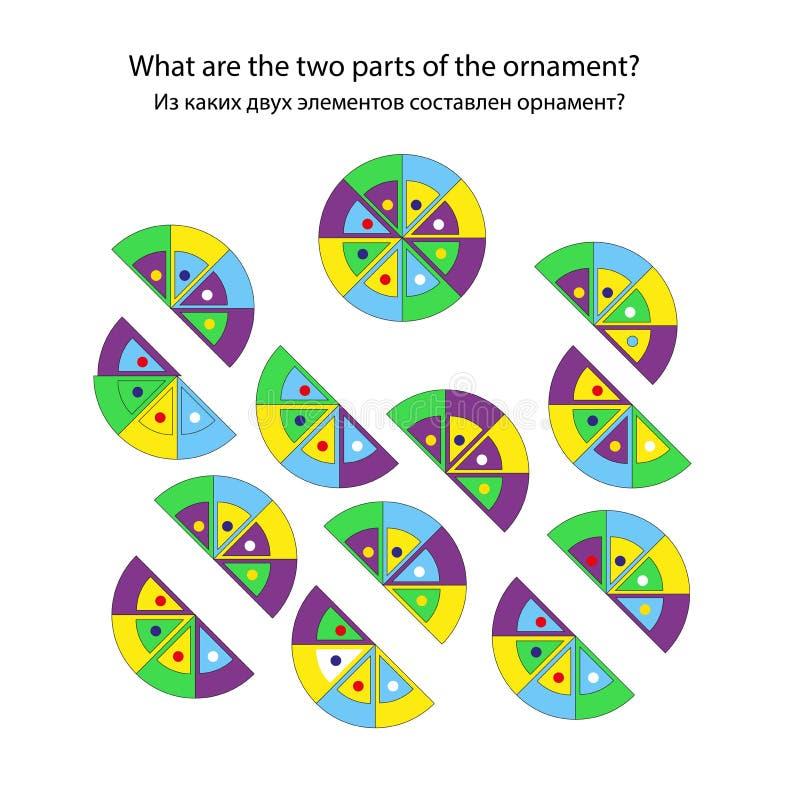 Puzzlespielkinder finden Teile der Verzierung stockfoto
