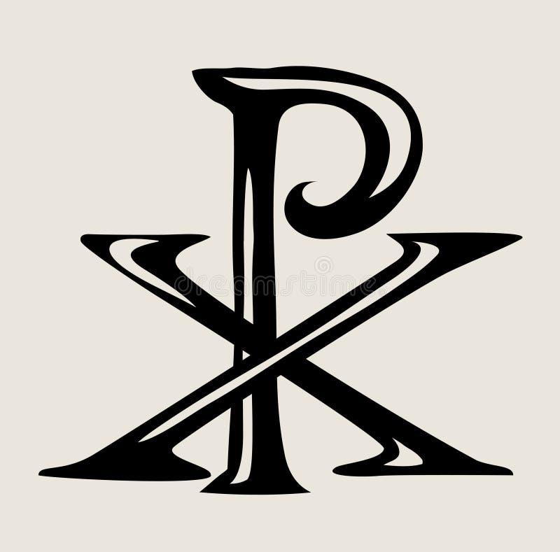 PX-Symbol Lord Jesus, Kunstvektordesign lizenzfreie abbildung