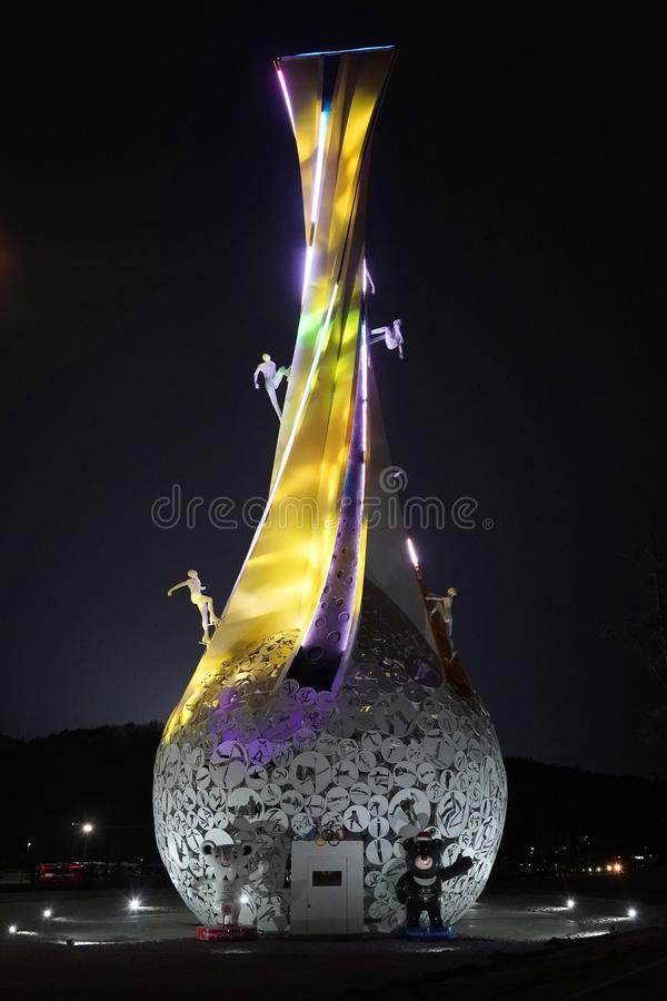 PyeongChang Brightens the World sculpture in front of Holiday Inn Resort Alpensia. PYEONGCHANG, SOUTH KOREA - FEBRUARY 18, 2018: PyeongChang Brightens the World royalty free stock photos