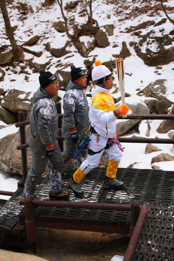 Pyeongchang 2018 Olympic torch relay in Seoraksan National park stock photo