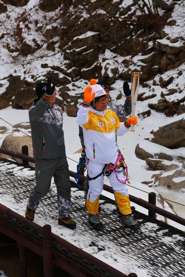 Pyeongchang 2018 Olympic torch relay in Seoraksan royalty free stock photos