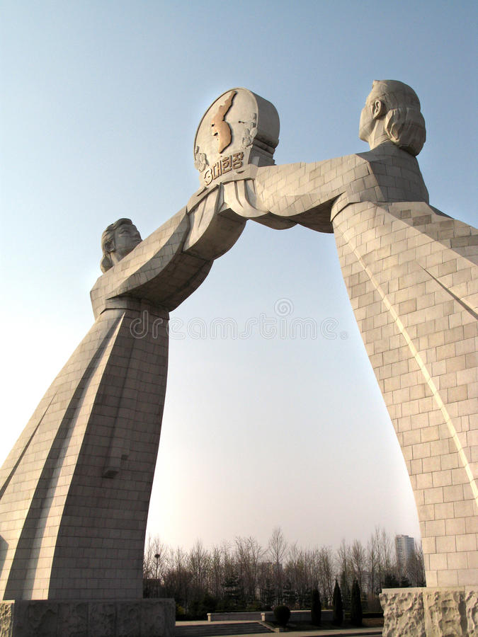 Pyongyang, en Corea del Norte. foto de archivo