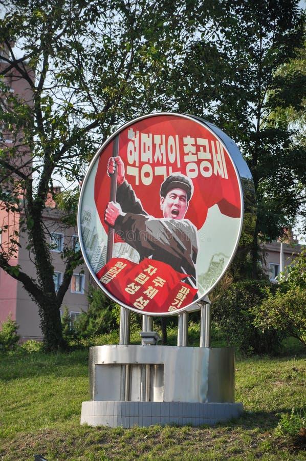 Pyongyang, Noord-Korea, 09/07/2018: Een commerciële propaganda zegt: stock foto's