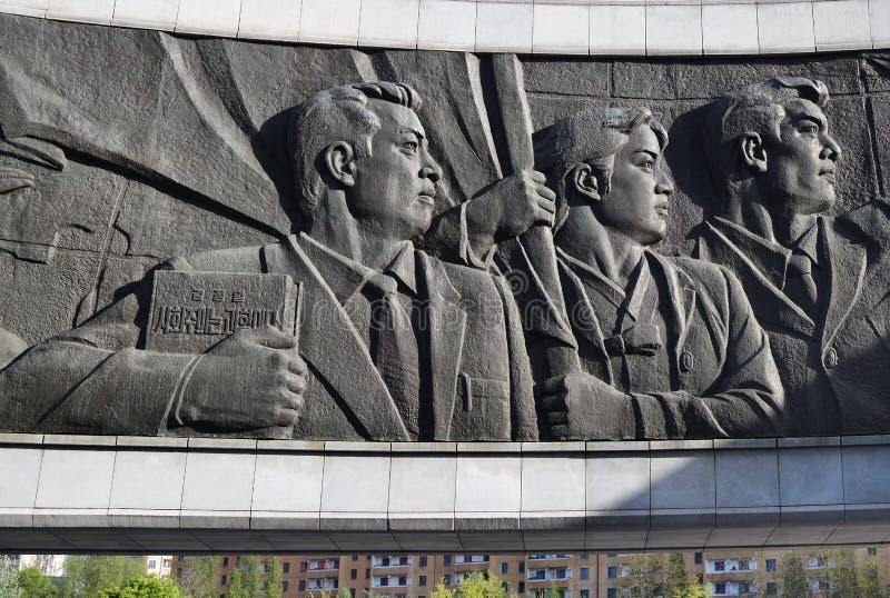 Pyongyang Nordkorea, monument för arbetarparti arkivbilder