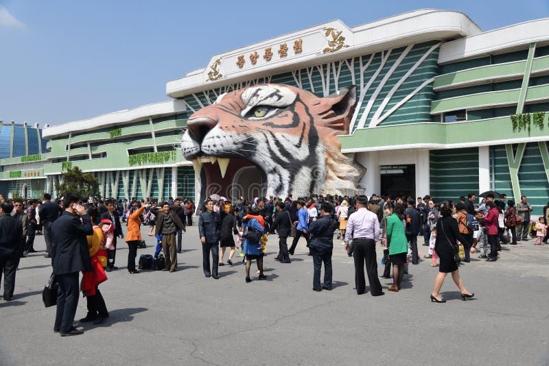 Pyongyang, Nordkorea zoo lizenzfreie stockfotos