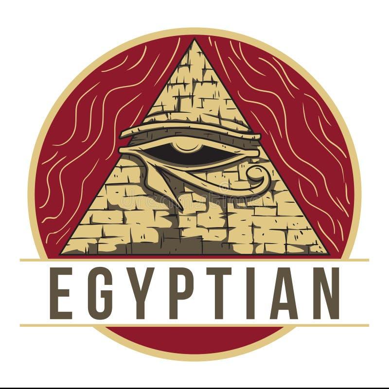 Pyramide égyptienne illustration libre de droits