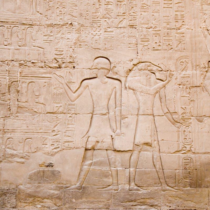 pyramidtext arkivbilder