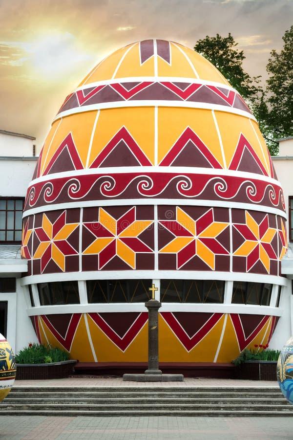 Pysanka复活节彩蛋博物馆,科洛梅亚,乌克兰 库存图片